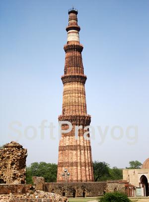 Qutub Minar, New Delhi